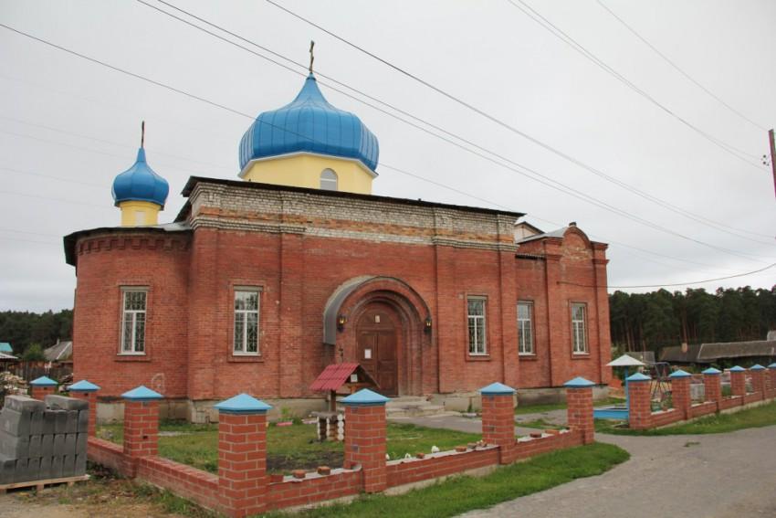 Церковь Сорока мучеников Севастийских, Камышлов