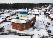 Церковь Сорока мучеников Севастийских - Камышлов - Камышлов (Камышловский ГО) - Свердловская область