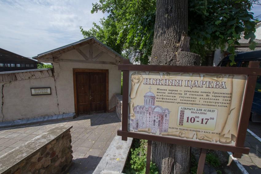 Неизвестная церковь, Гродно