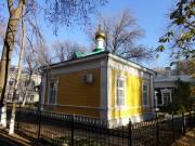 Церковь Пантелеимона Целителя при 1-й городской клинической больнице - Саратов - Саратов, город - Саратовская область