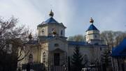 Собор Константина и Елены - Нур-Султан - Астана, город - Казахстан