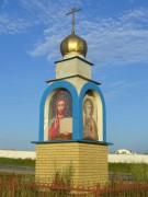 Часовня-столб - Степановка - Буинский район - Республика Татарстан