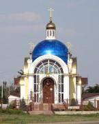 Николаев. Николая Чудотворца, часовня