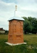 Часовня Кирилла и Мефодия - Братилово - Собинский район - Владимирская область