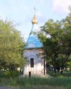 Николаев. Марии, часовня