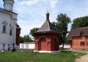 Ногинск. Сергия Радонежского,часовня