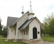 Церковь Николая Чудотворца - Резекне - Резекненский край - Латвия