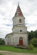 Церковь Марии Магдалины - Адеркаши - Огрский край - Латвия
