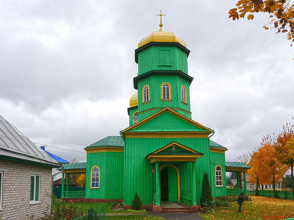 Церковь Троицы Живоначальной, Быхов