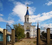 Церковь Георгия Победоносца - Лихой - Красносулинский район - Ростовская область