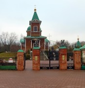Церковь Михаила Архангела из села Вылево - Гомель - Гомель, город - Беларусь, Гомельская область