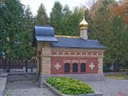 Часовня-усыпальница Паскевичей - Гомель - Гомель, город - Беларусь, Гомельская область