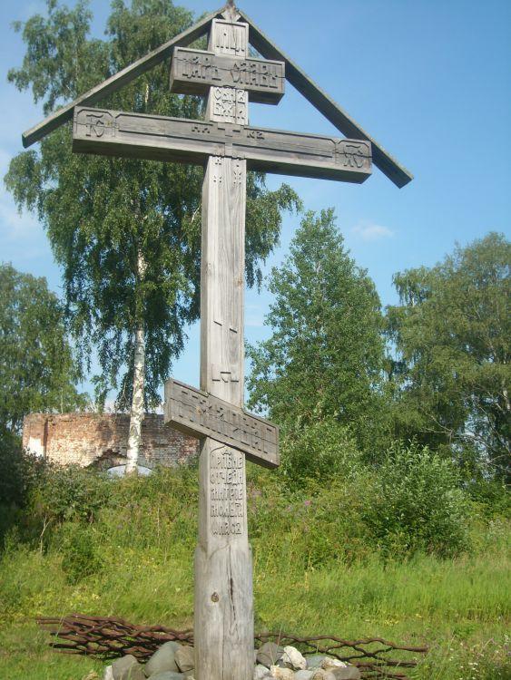 Воскресенский мужской монастырь, Воскресенское