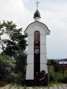 Часовня в память о погибших в годы Великой Отечественной войны, в Афганистане и Чечне - Тарасково - Наро-Фоминский городской округ - Московская область
