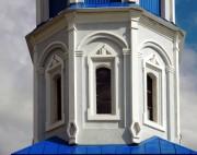 Церковь Донской иконы Божией Матери - Новошахтинск - Новошахтинск, город - Ростовская область