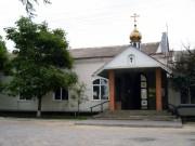 Церковь Пантелеимона Целителя (временная) - Миллерово - Миллеровский район - Ростовская область