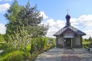 Мурино. Спаса Преображения на Старом Муринском кладбище, часовня