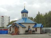 Церковь Покрова Пресвятой Богородицы - Москва - Южный административный округ (ЮАО) - г. Москва