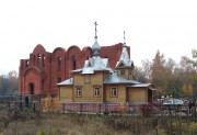Королёв. Троицы Живоначальной на Валентиновом поле (малая), церковь