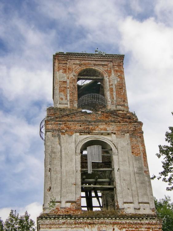 Церковь Троицы Живоначальной, Заречье