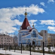 Чебоксары. Николая Чудотворца в кардиологическом центре, церковь