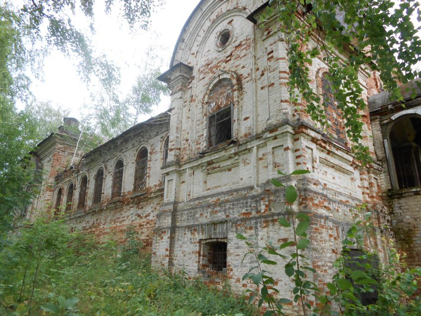 Церковь Воздвижения Креста Господня, Чигирень, урочище