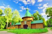 Александро-Невский мужской монастырь - Кюрегаси - Моргаушский район - Республика Чувашия