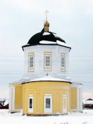 Церковь Макария Унженского и Желтоводского - Ильбухтино - Тукаевский район - Республика Татарстан