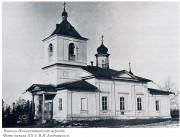 Церковь Николая Чудотворца и Иннокентия, епископа Иркутского - Иркутск - Иркутск, город - Иркутская область