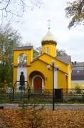 Церковь Александра Невского - Клинцы - Клинцы, город - Брянская область