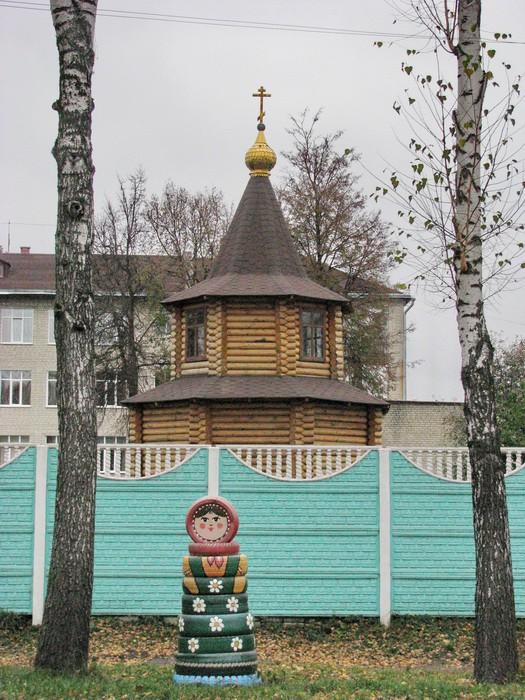 Часовня Георгия Победоносца при Стародубском казачьем кадетском корпусе, Стародуб