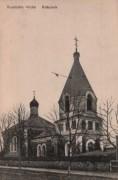 Церковь Илии Пророка - Нарочь - Мядельский район - Беларусь, Минская область