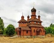 Бобруйск.