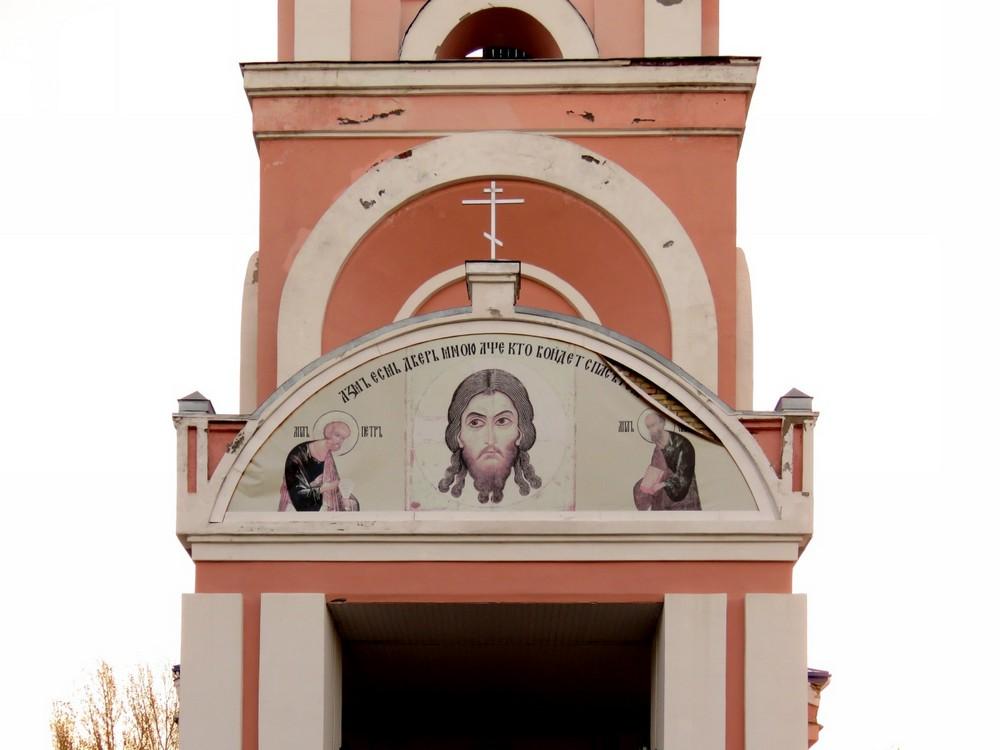 Церковь Петра и Павла в Арбекове, Пенза