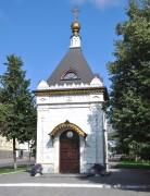 Часовня Александра Невского (воссозданная) - Барнаул - Барнаул, город - Алтайский край
