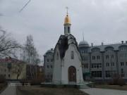 Часовня Татианы - Барнаул - Барнаул, город - Алтайский край