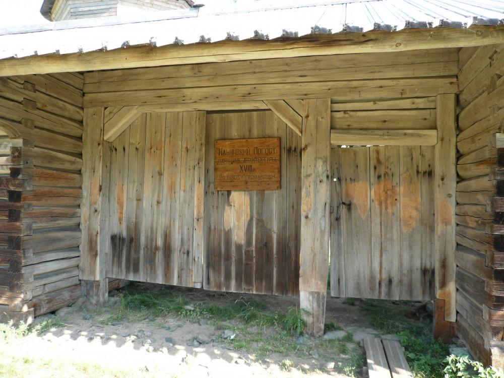 Республика Карелия, Пудожский район, Ильинский Погост. Ильинская Водлозерская пустынь, фотография. фасады