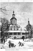 Заиконоспасский монастырь - Москва - Центральный административный округ (ЦАО) - г. Москва