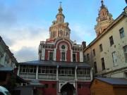 Заиконоспасский монастырь - Тверской - Центральный административный округ (ЦАО) - г. Москва