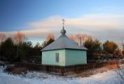 Часовня Воскресения Христова - Порхов - Порховский район - Псковская область