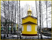 Церковь Иоасафа Белгородского - Афанасово - Корочанский район - Белгородская область
