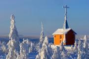 Республика Саха (Якутия), Мирный район, Айхал, Часовня Александра Невского