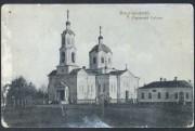 Миргород. Успения Пресвятой Богородицы, кафедральный собор