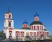 Славянский