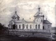 Церковь Аллы Готфской - Старая Потловка - Колышлейский район - Пензенская область
