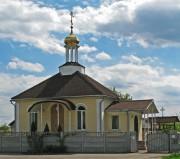Церковь Кирилла и Мефодия - Павлоград - Павлоградский район - Украина, Днепропетровская область