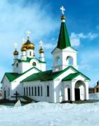 Церковь Вознесения Господня - Заринск - Заринский район и г. Заринск - Алтайский край