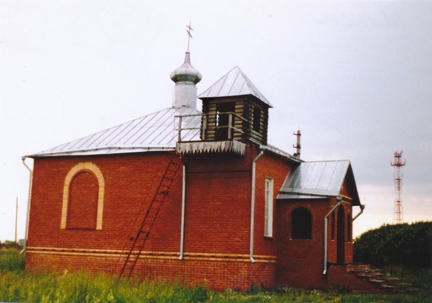 Церковь Параскевы Пятницы, Максы