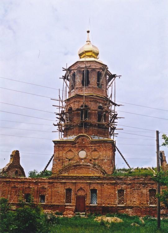 Церковь Спаса Нерукотворного Образа, Калинино