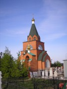 Церковь Николая Чудотворца на Елшанском кладбище - Саратов - Саратов, город - Саратовская область